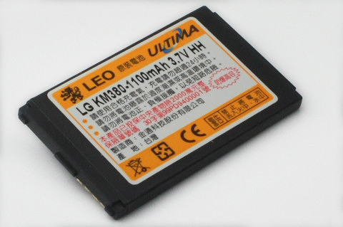 CALLS/其他廠牌 防爆高容量 手機電池 1100mah LG KM380T