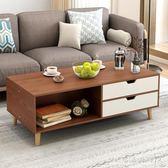 茶幾北歐小戶型客廳茶桌臥室迷你多功能茶臺沙發邊幾角幾 水晶鞋坊YXS