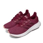 adidas 慢跑鞋 Duramo 9 紅 白 女鞋 運動鞋 基本款 【ACS】 EE8361