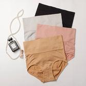 高腰縮腹塑褲薄款 束腹提臀瘦身塑身褲產后收腹褲《小師妹》yf233