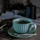 咖啡杯碟套裝手工拉花杯