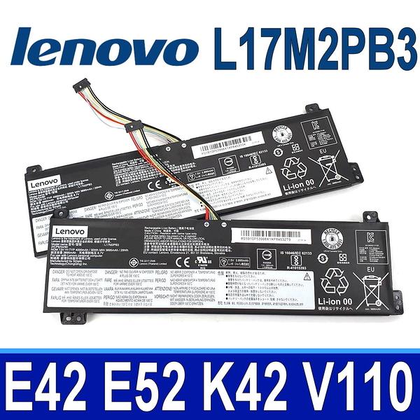 LENOVO L17M2PB3 2芯 原廠電池 V330 -14IKB 15IKB 15ISK V530-15IKB 系列