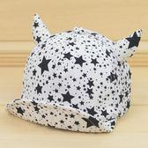 造型帽兒童夏季兒童網帽星星牛角造型帽1-2-3歲寶寶嘻哈棒球帽戶外兒童帽子 嬡孕哺