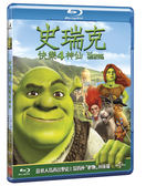 【停看聽音響唱片】【DVD】史瑞克快樂4神仙