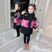 衝鋒衣羽絨外套秋冬棉襖 中大童上衣韓版外套 兒童棉服加絨夾克外套 女孩洋氣時尚棉衣女童外套