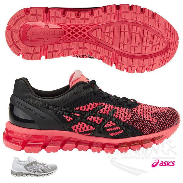 ASICS亞瑟士 女慢跑鞋 GEL-QUANTUM 360 KNIT (黑橘紅) 吸震緩衝款【 胖媛的店 】
