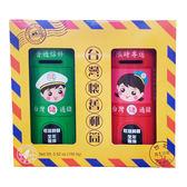 懷舊郵筒禮盒  (紅色+綠色 存錢筒) 110gx2