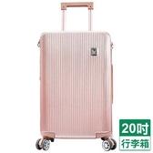 RAIN DEER 米娜莎20吋鋁框行李箱-玫瑰金【愛買】