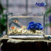 春季熱賣 玻璃魚缸長方形創意水族箱迷你小型辦公室桌面觀賞造景透明魚缸