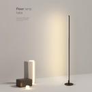 極簡創意led落地燈北歐現代簡約沙發墻角臥室床頭家用客 【母親節禮物】