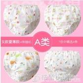寶寶內褲女童純棉男童短褲三角兒童小童2幼兒嬰兒面包褲不夾pp3歲 格蘭小舖