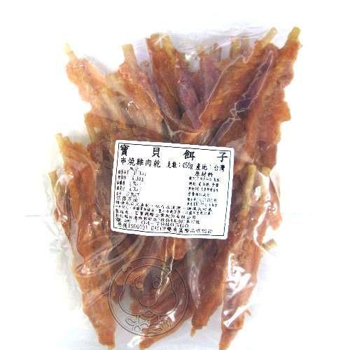 【培菓平價寵物】 寶貝餌子》串燒雞肉零食系列‧420g