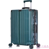 行李箱 行李箱鋁框旅行箱24寸萬向輪女男學生密碼箱26寸箱子拉桿箱