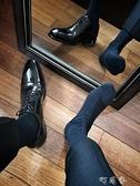 【5雙】紳士純棉男襪白領上班族商務款日本正裝黑襪控男士中長款 【快速出貨】