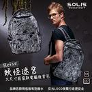 SOLIS [妖怪迷宮系列] REISE...