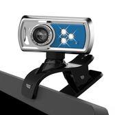 摩勝免驅攝像頭電腦臺式高清帶麥克風筆記本臺式機家用視頻頭帶麥   電購3C