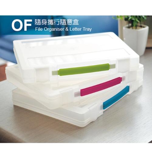 SHUTER 樹德 OF-C02 手提公文盒/隨意盒/收納盒 A4 350x270x46mm