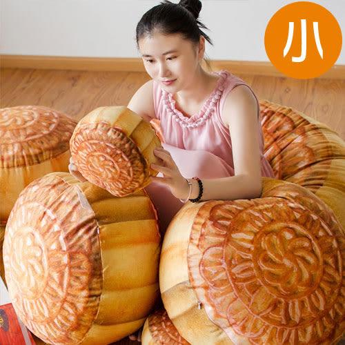 【WS16120612】 可愛創意擬真月餅造型個性抱枕 沙發靠墊 (小)