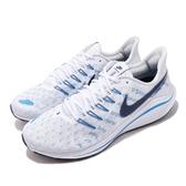 Nike 慢跑鞋 Air Zoom Vomero 14 白 藍 男鞋 運動鞋 【ACS】 AH7857-103