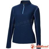 Wildland 荒野 0A61613-72深藍色 女彈性拉鍊長袖上衣 抗紫外線/多功能/登山旅遊/吸濕快乾/機能
