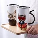 馬克杯 貓咪大容量陶瓷馬克杯 帶蓋可愛創意簡約辦公室家用喝水杯子 墨色