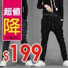 【X62-0430】大口袋男款運動鬆緊腰帶繫帶休閒褲 (黑.深灰/M.L.XL.2XL)