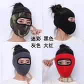 冬季口罩男保暖防寒女冬天護耳罩騎車透氣加厚護額頭騎行防風面罩『小淇嚴選』