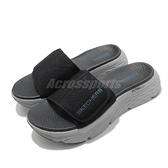 Skechers 拖鞋 Max Cushioning Sandal 男鞋 灰 藍 厚底 跑鞋中底 涼鞋【ACS】 229008BKBL