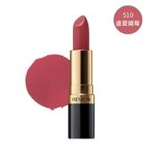 露華濃經典璀璨唇膏-510盛夏媚莓 4.2g