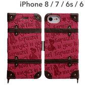 Hamee 日本 迪士尼 iPhone 8/7/6s/6 行李箱造型 皮革壓紋 側翻式 手機皮套 (長髮公主) 641-050344