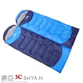 雙十二狂歡購成人睡袋 加厚秋冬季室內保暖