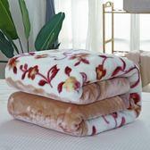 毛毯厚 珊瑚絨毯子冬季加厚法蘭絨毛毯男學生單人宿舍保暖女冬用被子雙層igo  蜜拉貝爾