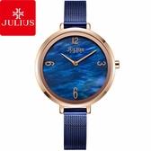 JULIUS 聚利時 秘戀星際米蘭錶帶腕錶-深邃藍/36mm【JA-1109D】