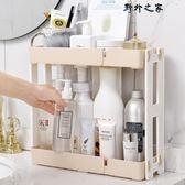 浴室收納架 塑料衛生間置物浴室洗漱台收納架 DF