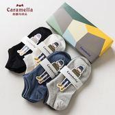 春夏男士純色船襪 時尚運動型棉襪4雙禮盒裝 聖誕交換禮物