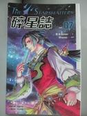 【書寶二手書T6/一般小說_KBW】碎星誌 vol.07_羅森