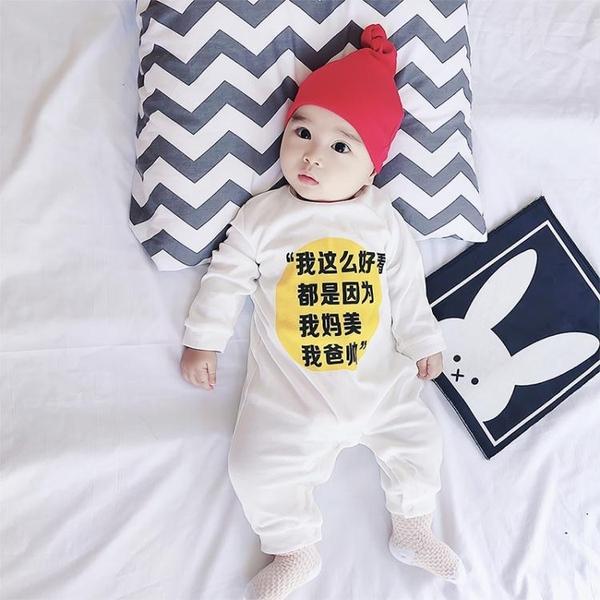 滿月服新生嬰兒兒連體衣服春秋冬季寶寶男秋裝女網紅可愛超萌公主滿月服 限時特惠