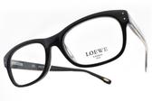 LOEWE 光學眼鏡 VLW829 0700 (黑) 經典不敗百搭款 # 金橘眼鏡