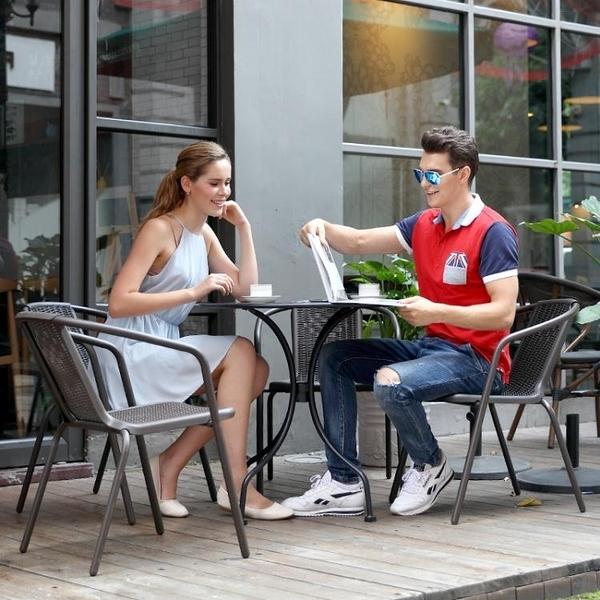 戶外桌椅組合咖啡店休閒外擺庭院傘鐵藝露台室外陽台藤椅三五件套【免運】