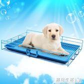 狗廁所鐵絲帶托盤泰迪比熊法斗狗便盆狗尿盆便便器買就送配套尿墊  WD 遇見生活
