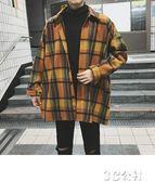 休閒男秋季新款韓版復古加厚毛呢外套寬鬆長袖襯衫男士格子襯衣服潮 3c