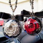 汽車掛件車內吊飾韓國小香風後視鏡創意車載掛飾高檔永生花車掛女 創想數位