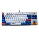【新品上市】華碩ASUS ROG SCOPE TKL GD (鋼彈 聯名款) 電競鍵盤-白 / 現貨