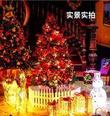 聖誕樹1.5米1.8米2.1米2.4米3米豪華聖誕樹套餐場景裝飾品布