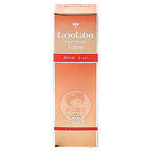 日本 Dr.Ci:Labo 城野醫生Labo Labo 零毛孔緊膚化妝水(200ml)【小三美日】