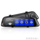 行車記錄儀高清夜視雙鏡頭360度全景汽車載倒車影像一體機  【全網最低價】