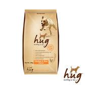 【哈格】狗乾糧 雞肉+米風味 20kg(A001C01-20)