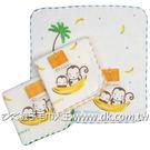 SG490K 雙星 猴子香蕉紗布小方巾 手帕 ~DK襪子毛巾大王