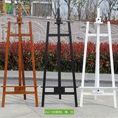 實木折疊畫架木制1.45米鬆木素描支架式寫生畫架?xw