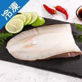 冷凍去刺虱目魚肚200~250G/片【愛買冷凍】
